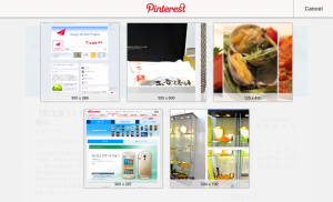 Pinterest Pin It ボタン